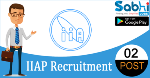 IIAP recruitment 2018-19 notification apply application for 02 Museum Trainee