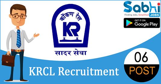 KRCL recruitment 06 Junior Scale Executives