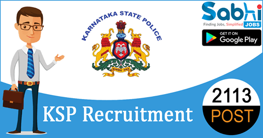 KSP recruitment 2113 Civil Police Constable