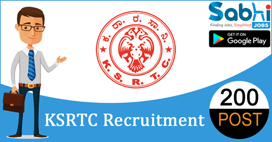 KSRTC recruitment 200 Security Guard