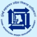 MMRDA recruitment 25 Deputy Accountant