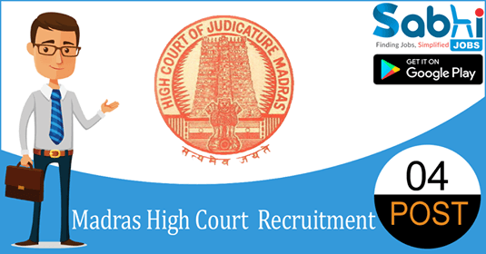 Madras High Court recruitment 04 Research Fellow, Research Assistant