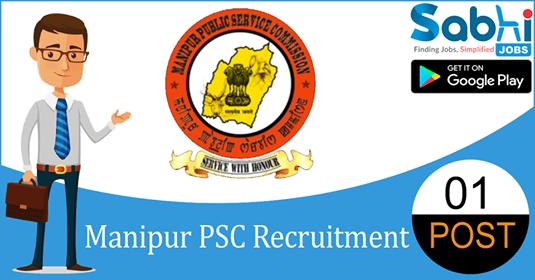 Manipur PSC recruitment 01 Dental Surgeon