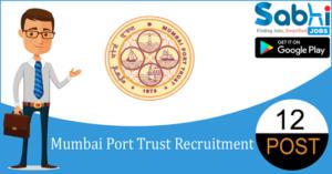 Mumbai Port Trust recruitment 2018-19 notification apply for 12 Medico Laboratory Technician, X-ray Technician, Technician
