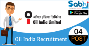 Oil India Limited recruitment 2018-19 notification apply for 04 Electrical Engineer, Civil Engineer