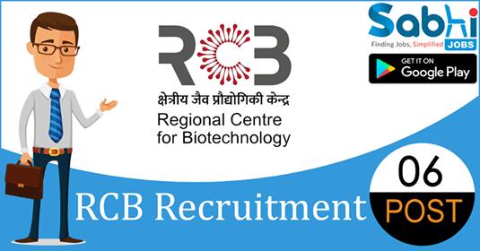RCB recruitment 06 Management Assistant, Administrative Officer
