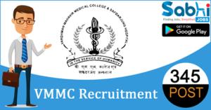 VMMC recruitment 2018-19 notification apply for 345 Senior Residents
