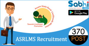 ASRLMS recruitment 2018-19