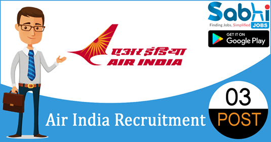 Air India recruitment 3 Pharmacist