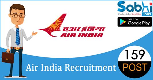 Air India recruitment 159 Security Agent
