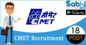 CMET recruitment 18 Instrumentation Engineer, Jr. Operator