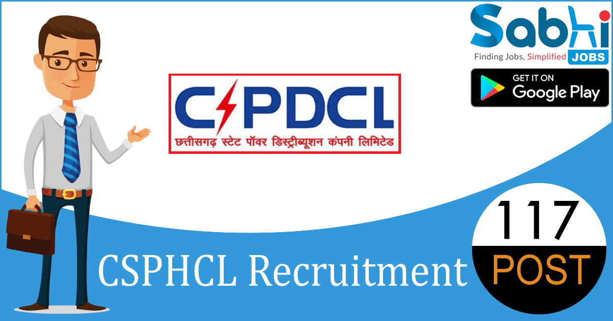 CSPHCL recruitment 117 Assistant Engineer, Medical Officer