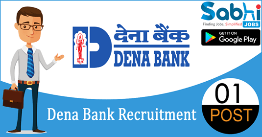 Dena Bank recruitment 01 Financial Literacy Centre Counselor