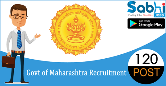 Government of Maharashtra recruitment 120 Assistant Teacher
