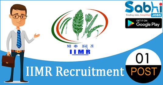 IIMR recruitment 01 Administrative-cum-Finance Executive