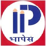 IIP recruitment 2018-19