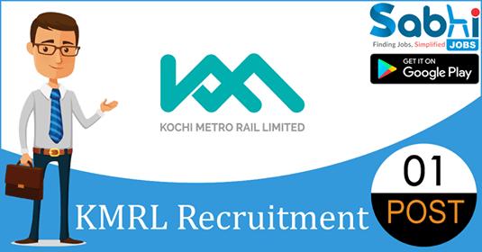 KMRL recruitment 01 Deputy General Manager