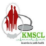 KMSCL recruitment 2018-19