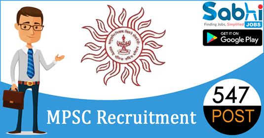 MPSC recruitment 547 Police Sub Inspector