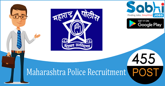 Maharashtra Police recruitment 455 Police Patil