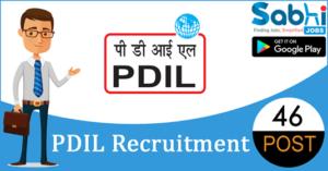 PDIL recruitment 46 Draughtsman, Secretarial Assistant