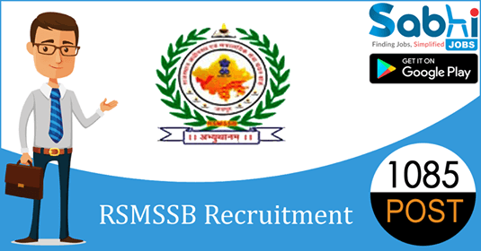 RSMSSB recruitment 1085 Stenographer