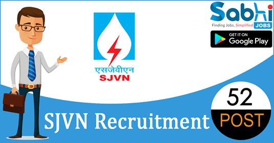 SJVN recruitment 52 Jr Engineer/Jr Officer
