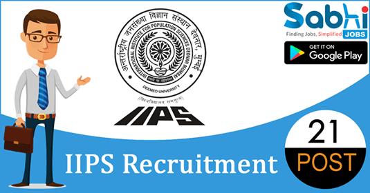 IIPS recruitment 21 Project Officer, MTS