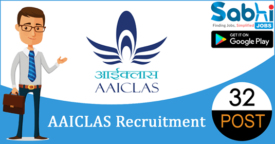 AAICLAS recruitment 32 Security Personnel & X-Ray Screeners
