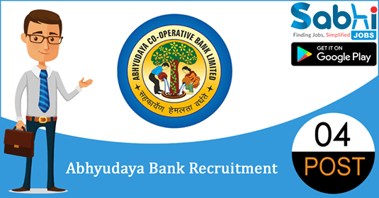 Abhyudaya Bank recruitment 04 Manager