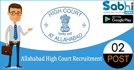 Allahabad High Court recruitment 02 Junior Clerk