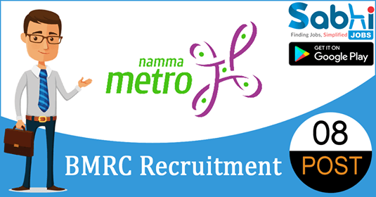 BMRC recruitment 08 Chief Engineer