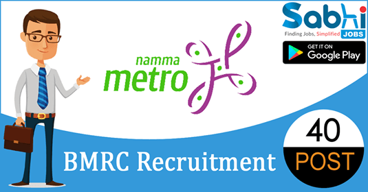 BMRC recruitment 40 Assistant Security Officer