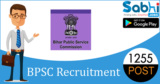 BPSC recruitment 1255 64th Combined Competitive Examination