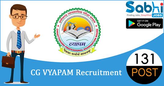 CG VYAPAM recruitment 131 Sub Engineer