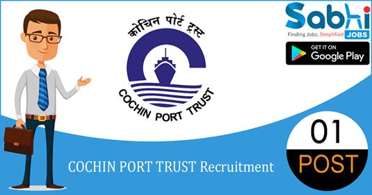 Cochin Port Trust recruitment 01 Marine Supervisor