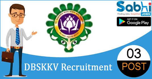 DBSKKV recruitment 03 Research Associate