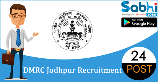 DMRC Jodhpur recruitment 24 Field Worker/ Technician-III, Data Entry Operator