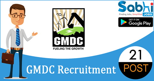 GMDC recruitment 21 Mine Sirdar/ Mine Mate