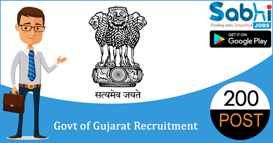 Government of Gujarat recruitment 200 Assistant Engineer