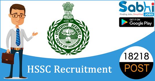 HSSC recruitment 18218 Peon, Beldar, Animal Attendant