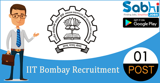 IIT Bombay recruitment 01 Project Manager