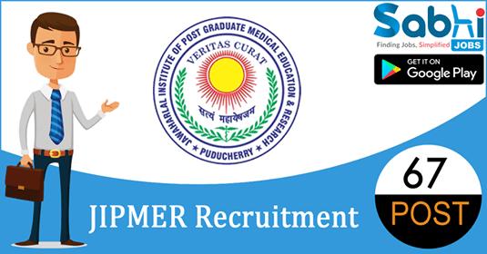 JIPMER recruitment 2018-19 notification apply for 67 Professor, Assistant Professor