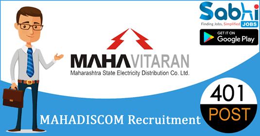 MAHADISCOM recruitment 401 Graduate Engineer Trainee, Diploma Engineer Trainee