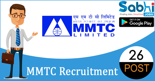 MMTC Limited recruitment 2018-19 notification apply for 26 Deputy Manager