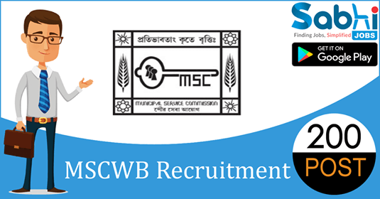 MSCWB recruitment 2018-19 notification apply for 200 Junior Assistant