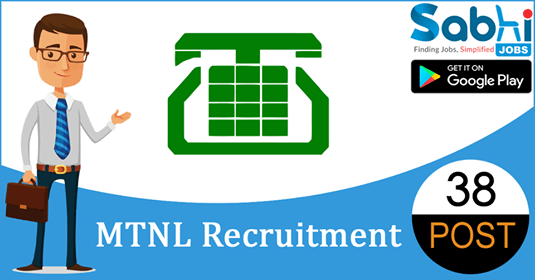 MTNL recruitment 2018-19 notification apply for 38 Assistant Manager
