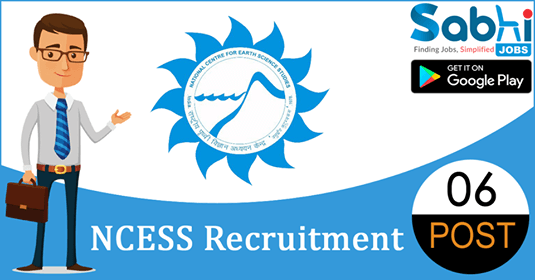 NCESS recruitment 06 Laboratory Assistant, Field Assistant, Plumber