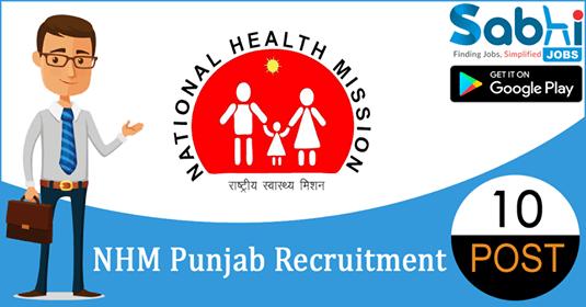 NHM Punjab recruitment 10 Assistant Programme Officer