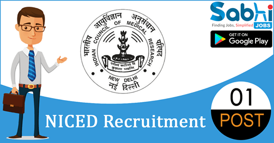 NICED recruitment 2018-19 notification apply for 01 Laboratory Technician